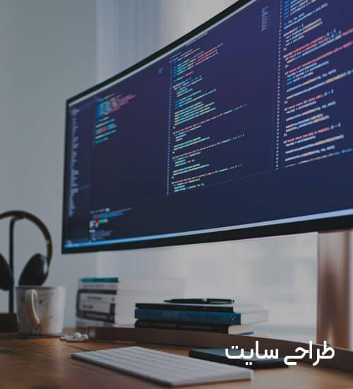 طراحی-سایت-تیم-یکتا